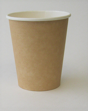 8 oz Plain Single Wall Kraft